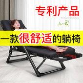 折叠躺椅懒人沙发家用午休午睡床多功能办公室靠背沙滩单人靠椅子