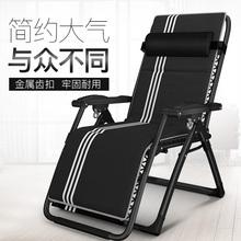 享趣躺椅折叠午休午睡床多功能家用办公室便携沙滩休闲孕妇靠椅子