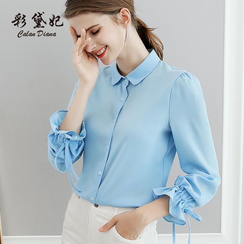 Choi Diana 2018 spring and summer new Korean version of the women's fashion wild was thin long sleeve pure