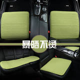 Car seat without backrest Monolithic summer car fabrics without binding anti-skid buckwheat hull health seasons three-piece