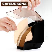 CAFEDE KONA 咖啡店吧台滤纸盒 滤纸架 V60滤纸扇型过滤纸防尘盒