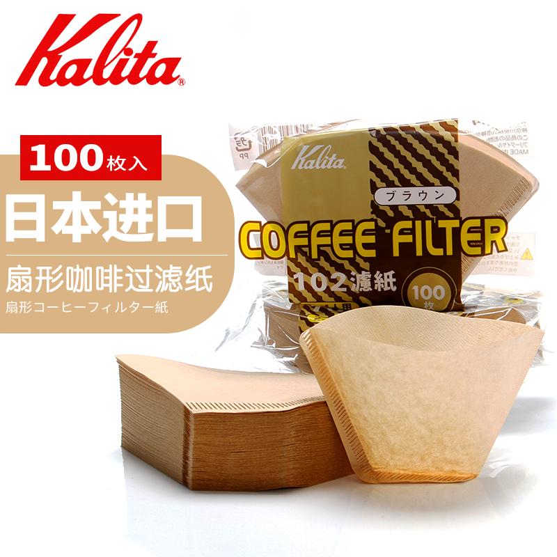 美式咖啡机滤纸