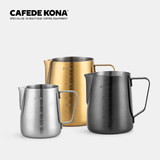 CAFEDE KONA pull cup Fancy coffee stainless steel cylinder inside and outside scale 300 600 900cc