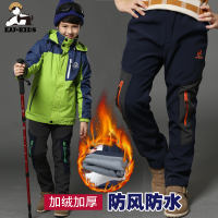 Boys pants plus velvet big children's sports pants autumn and winter skiing windproof outdoor thickening children soft shell charge trousers
