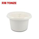 天际陶瓷内胆配件ZZG-20T 30TA 40TA 50TA电炖锅白瓷内胆原厂正品