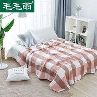毛毛雨纯棉床单毛巾被复古三层纱布单人双人毛巾毯空调毯午睡毯冬