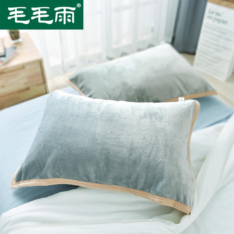 珊瑚绒枕巾