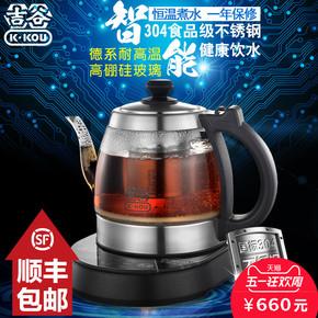 吉谷电器TA0303雅煮玻璃电热烧水泡茶壶恒温保温煮茶玻璃壶电水壶