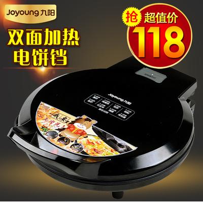 Joyoung/九阳电饼铛正品双面加热悬浮家用煎烤煎饼机烙饼锅电饼档旗舰店
