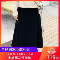 采多宝大码女装2018胖妹妹冬装新款韩版针织裙A字裙半身裙MY0069