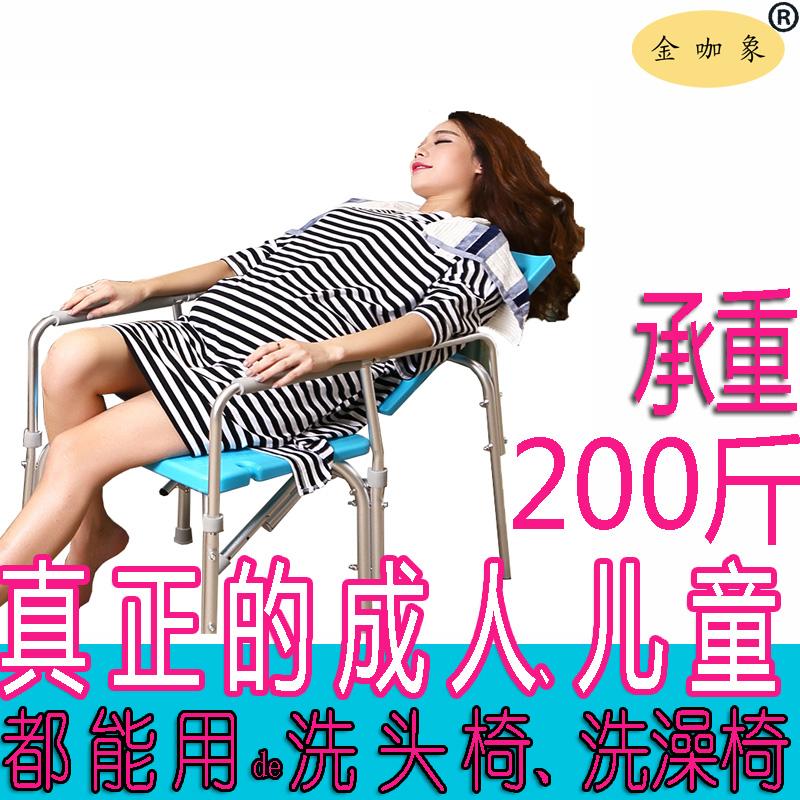 孕妇洗头床