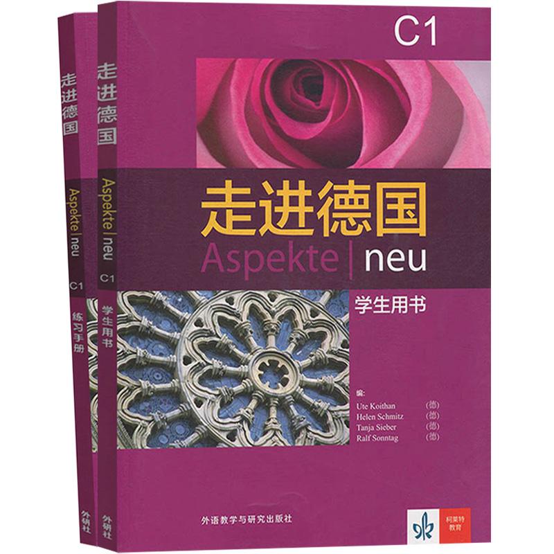 Иностранные языки Артикул 585386372236