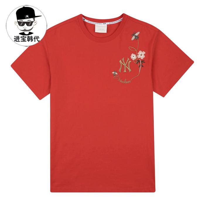 进宝韩代 MLB专柜正品时尚T恤红色男女短袖小蜜蜂刺绣NY韩31TSFN