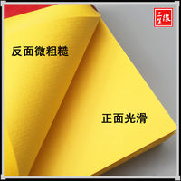 Sacrificial offerings and ancestors Burning paper and money-painting characters Yellow-headed paper Large 28*21cm (800 sheets) Grass fire paper