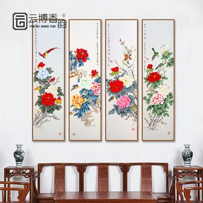 云博香韵新中式牡丹玄关装饰画走廊过道茶室寓意四联挂画壁画国画