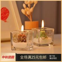 敖世香薰创意手工圣诞节松树松果蜡烛玻璃杯无烟生日浪漫酒店餐厅