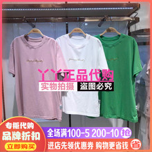 基本款 A4DA9220311 A4DA92203太平鸟女装 T恤2019夏款 针织衫