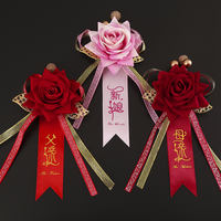 Wedding boutonniere Chinese wine red bride and groom bride parents wedding simulation rose beautiful brooch brooch props