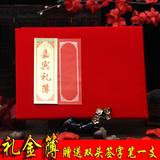 Китайские традиционные книги для подписей Артикул 544444367773