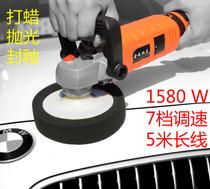 汽车抛光机打蜡机盘美容神器保养通用套装工具划痕修复打磨上光