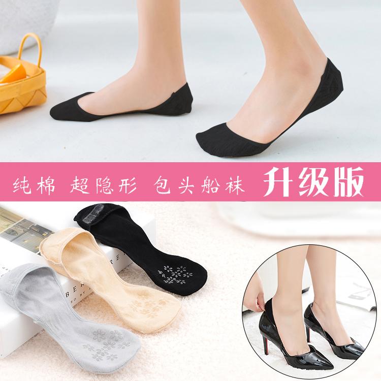 夏天薄款纯棉浅口隐形不掉根船袜女硅胶防滑高跟鞋包头袜子短棉袜
