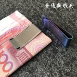 Titanium alloy wallet double clip bottle opener edc equipment tool multi-functional ultra-light portable pure titanium wallet