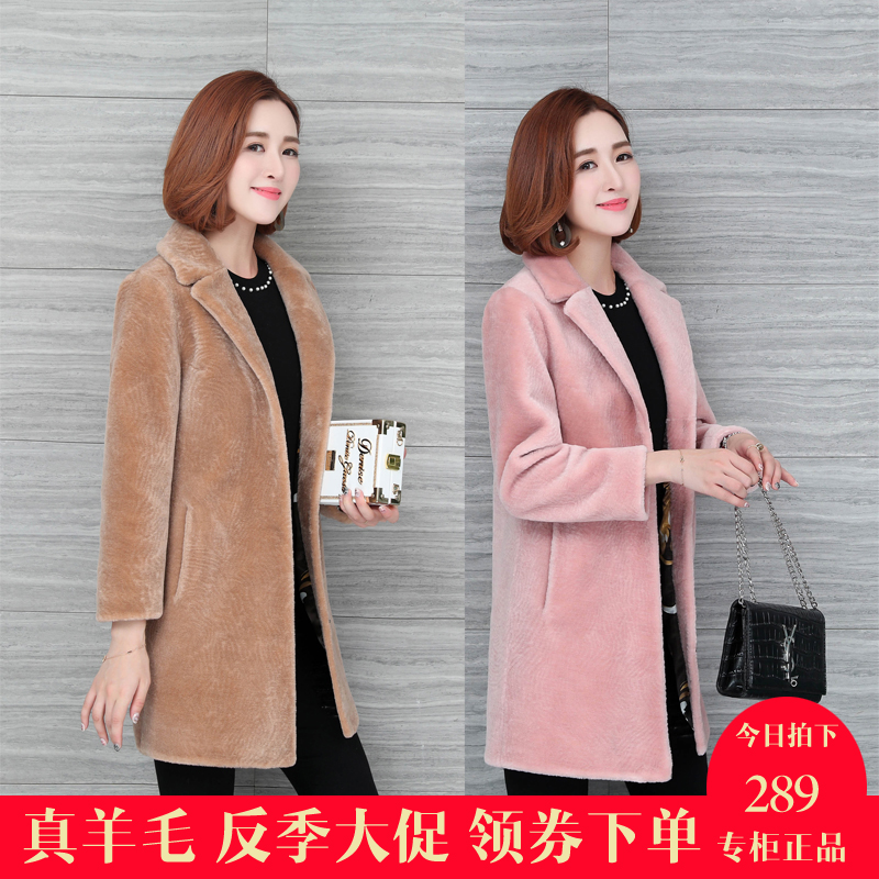 Sheep sheared coat female fur coat clearance sale special long section fur one winter 20