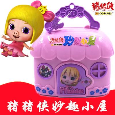 一盒6个包邮猪猪侠妙趣小屋注心饼干零食存钱罐儿童节日礼物玩具
