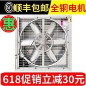 1380 220V负压风机工业强力大功率工厂养殖网吧排风排气换气扇380