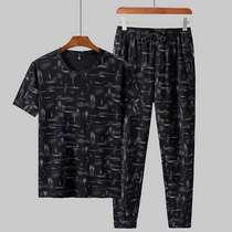 夏季加肥加大码t恤潮胖子宽松大码T恤男装肥佬胖人短袖套装330斤