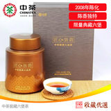 Guangxi Wuzhou Chinese Tea 窖藏六堡茶 Ingenuity Yunyun Boutique Super Six Fort Tea 180g Old Vintage Tea