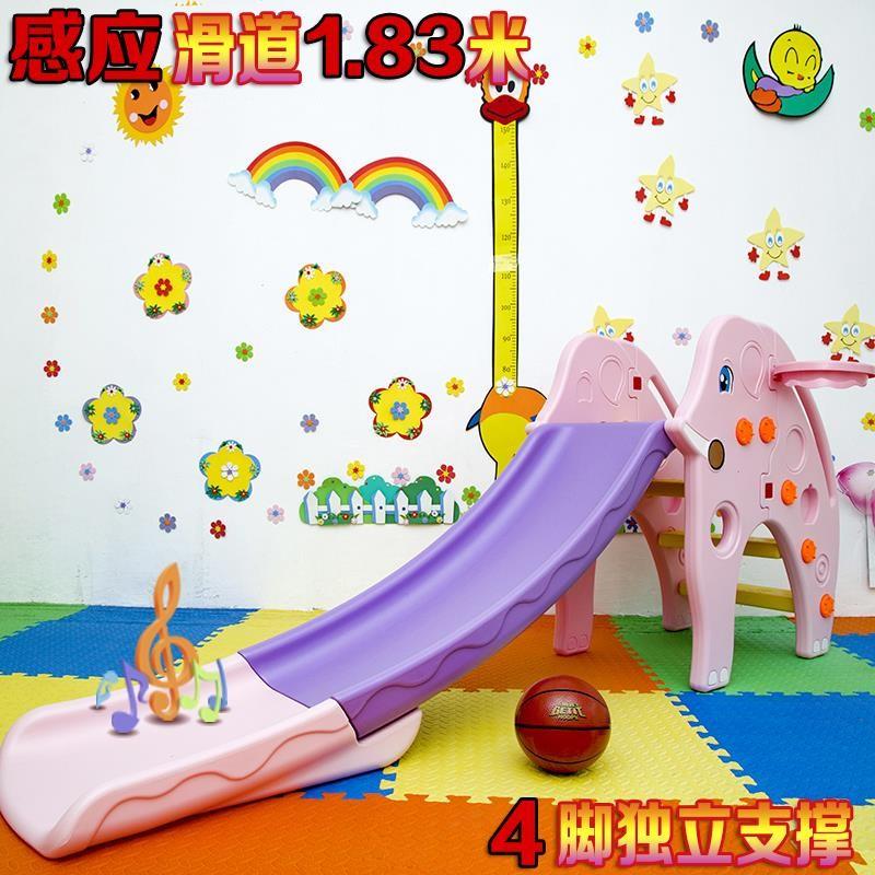 折叠幼儿园省空间加长加厚加厚滑滑梯室内家用 儿童1-10岁