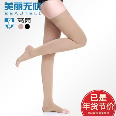 高筒长筒二级弹力袜子护腿袜瘦大腿套瘦小腿露趾孕妇瘦腿袜套男女