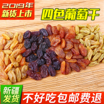 斤包邮20新疆葡萄干无籽免洗干净无沙食品加工专用葡萄干散装整箱