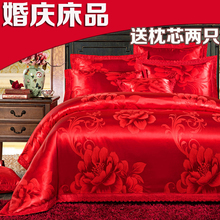 Big red wedding bedding four-piece wedding six-piece set 1.8/2.0m bed quilt cover cotton cotton sheets double