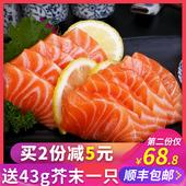 三文鱼刺身中段日料海鲜冰鲜刺身鱼即食鲑鱼拼盘三文鱼新鲜生鱼片图片