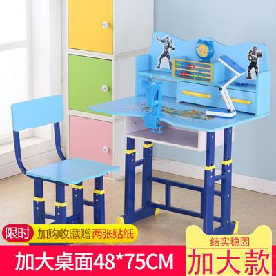 儿童学习桌小学生写字桌写作业桌椅可升降儿童课桌书桌小孩写字台网上商城