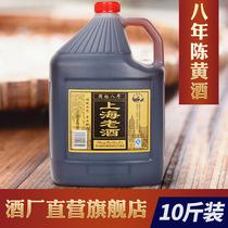 坛装手工糯米老酒1.5Lx6花雕老酒绍兴黄酒塔牌传统加饭酒