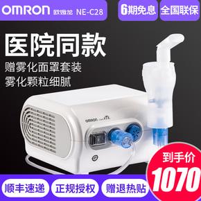 顺丰】欧姆龙雾化器NE-C28儿童医用雾化机家用成人化痰压缩式吸入