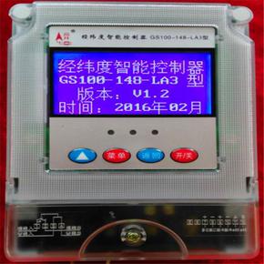新款全中文菜单经纬度智能路灯控制器经纬度时控开关节能定时器