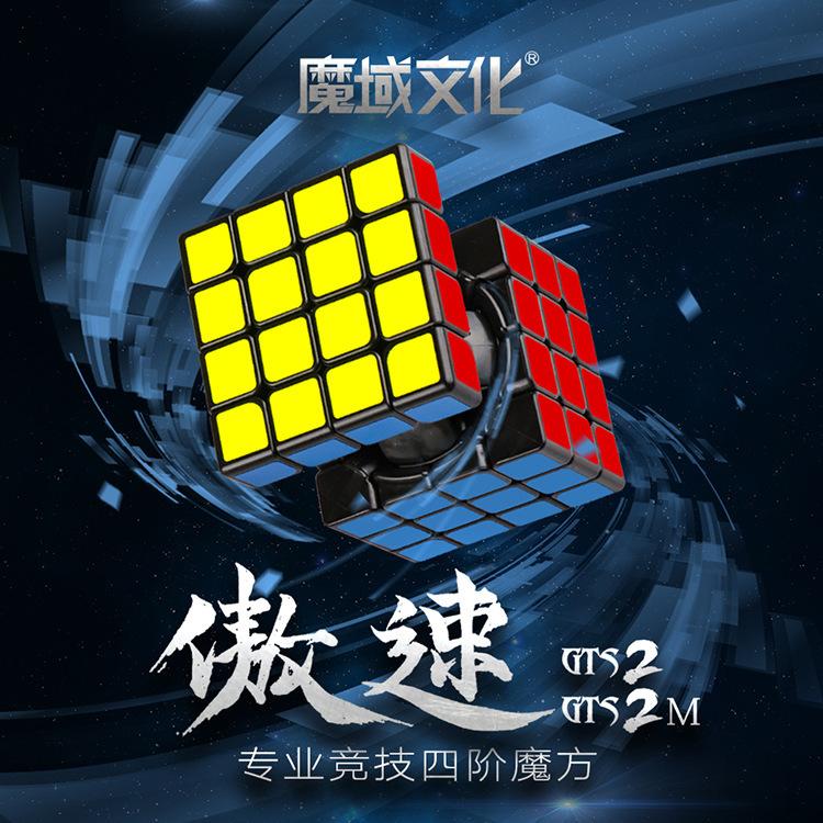 Внутриигровые ресурсы Magic domain Артикул 577020983469