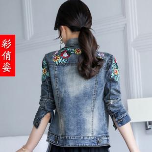 彩俏姿外套女刺绣牛仔外套短款韩版修身时尚绣花牛仔衣韩范上衣