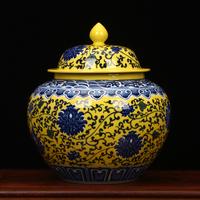 景德镇陶瓷花瓶 黄釉青花缠枝花卉大储物罐 大号茶叶罐装饰摆件