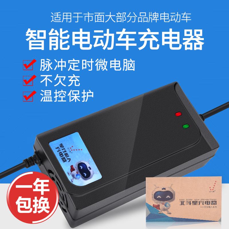 电动车大功率充电器