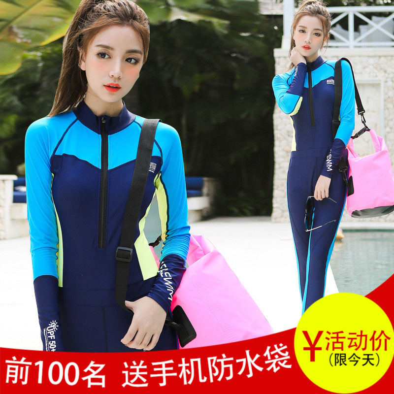 4c92e2b1a0feb one-piece female conservative cover belly thin long sleeved swimsuit  swimming sunscreen clothing surfing diving South Kea