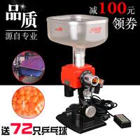 红双喜乒乓球发球机 乒乓桌面式自动发球器 小型训练家用标准版R0