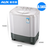 AUX/Aux XPB75-96J semi-automatic 7.5KG double barrel cylinder large capacity household washing machine small