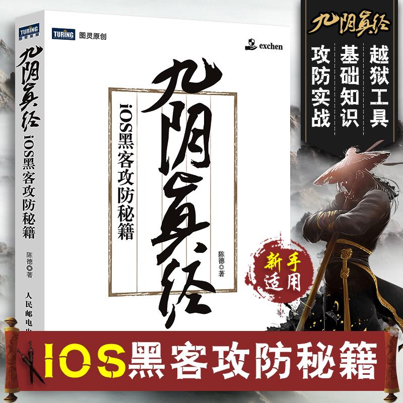 Внутриигровые ресурсы Nine Yin Scriptures Артикул 599667983076