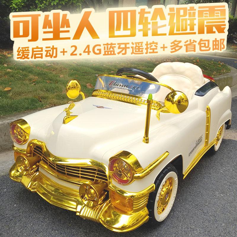 孩子王電動車