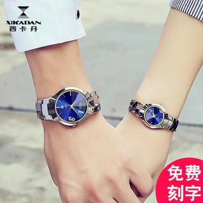 正品情侣手表男士韩版防水女手表